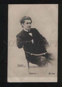 060502 ERNST Famous OPERA Singer Vintage Russian PHOTO
