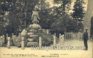Tanjo Well, Bronze Statue Nagoya Japan Unused