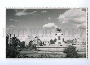 193108 IRAN Persia TEHRAN Meidan Sepah Vintage photo postcard