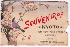 Souvenir of Kyoto - 10 Postcards