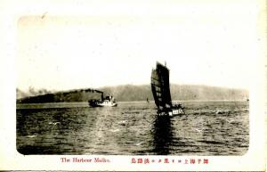 Japan - The Harbor Maiko