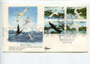3000578 1984 Palau set Birds on FDC #578