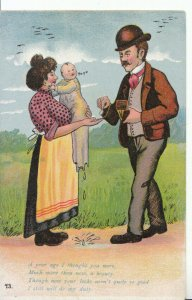 Poems Postcard - Unmarried Mother Verse / Child Maintenance - Ref 17056A