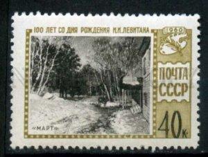 505569 USSR 1960 year Anniversary artist Levitan March stamp