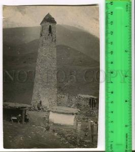 272042 CHECHNYA Old TOWER Aul Vintage REAL PHOTO