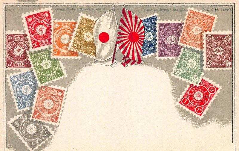 Japan Stamps on Early Postcard, Unused, Published by Ottmar Zieher