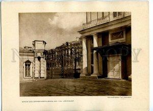 434987 RUSSIA Petersburg Tsarskoye Selo side gate of palace Old poster phototype