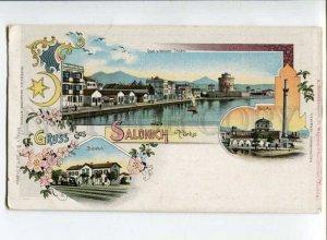 299909 GREECE Gruss aus SALONICH Thessaloniki Vintage litho postcard