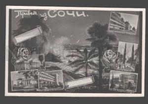 090266 RUSSIA Sochi State theatre Matsesta Old collage PC