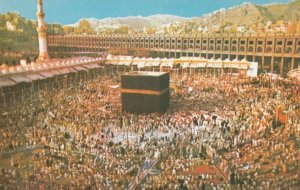 MECCA, Saudi Arabia, 1950-60s; The Holy Ka'ba in the heart of the Sacred Mos...