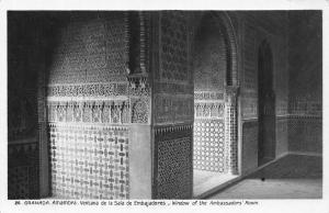 Spain Granada Alhambra Ventana de la Sala de Embajadores Window