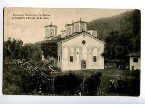 131823 Bulgaria ETROPOLE Holy Trinity Monastery Vintage PC