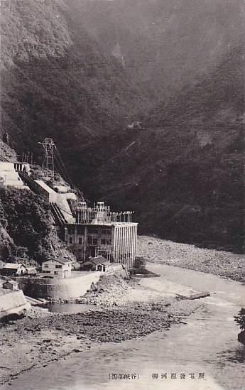 Partial Scene, Japan, 1900-1910s