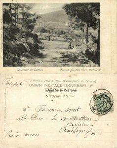 greece, SAMOS KARLOVASI Καρλόβασι, Prophet Elias Convent (1905) Postcard