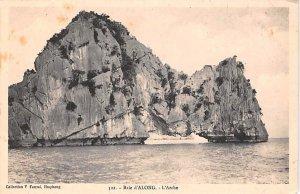 Baie d'Along L'Arche Vietnam, Viet Nam Unused