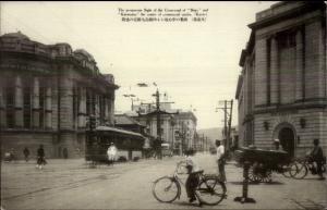 Kyoto Japan Shijo & Karasuma Roads - Trolley Old Postcard