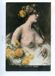 215379 NYMPH in Yellow Flowers by ENJOLRAS Vintage postcard