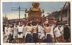 Kyoto Japan Gion Society Parade Float Old Postcard #18