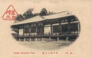 Japan Todaiji Sangatsu Do Nara 03.78