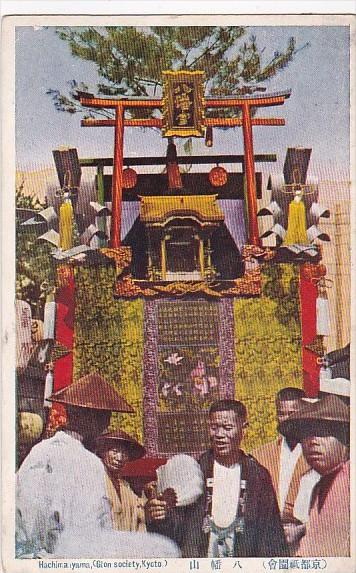 Japan Kyoto Hachimayama Gion Society