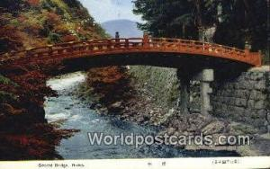 Nikko Japan Sacred Bridge  Sacred Bridge