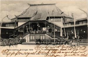 CPA Tentoonstelling GRONINGEN 1903 Japansch Marktplein NETHERLANDS (604108)