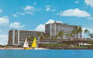 Hawaii Waikiki The Reef Hotel