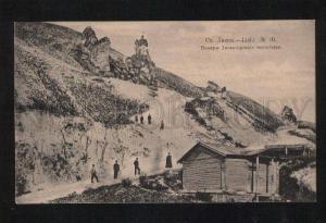 060081 RUSSIA Voronezh LISKI Caves Divnogorskiy monastery