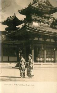Geisha Girls Heian Shrine 1920s Kyoto Japan RPPC real photo postcard 11196
