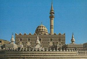 Mosque Moschee Al Ashrafieh Amman Jordan Postcard