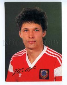 237849 FACSIMILE USSR football Soccer player Yuri Savitchev TORPEDO Moscow