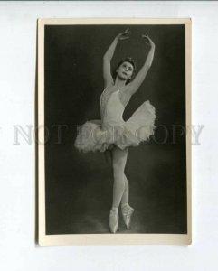 3102996 YASTREBOVA Russian BALLET Star DANCER Nutcracker PHOTO