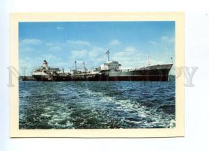 133445 USSR RUSSIA Tanker SOFIA Old postcard