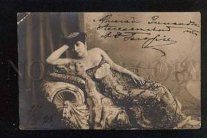 034528 GLORIA Great BELLY DANCER old AUTOGRAPH Photo