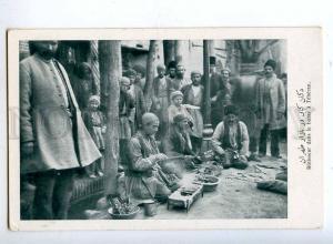 193198 IRAN Persia TEHERAN Roaster in market Vintage postcard