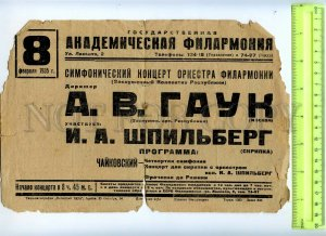 434815 1935 Philharmonic Orchestra symphony concert small violinist Shpilberg