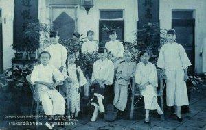 china, Beautiful Sing-Song Girls, Prostitutes Concubines Courtesans (1910s) V