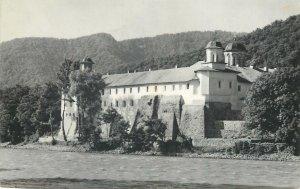 Postcard Romania Cozia Monastery