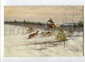 3111600 FOX Hunt BORZOI & hunter HORSE by VOROSHILOV vintage PC