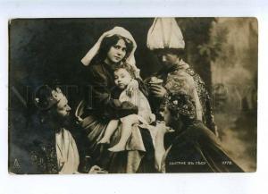 232383 RUSSIA Gypsies in woods 1912 year photo RPPC Vitebsk
