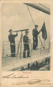 Navy Segnalazioni 03.03