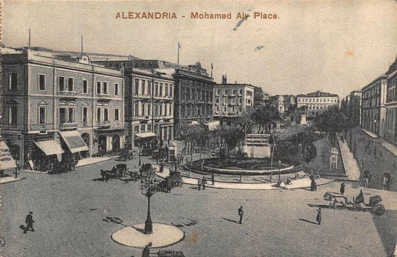 Egypt Alexandria Mohamed Aly Place Street Horse Carriage Rides Postcard