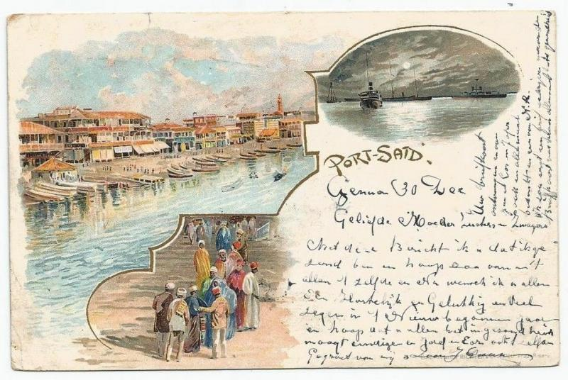 Egypt Port Said vintage multicolor litho postcard used 1904