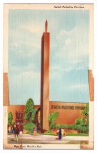 Jewish Palestine Pavilion, 1939 New York World's Fair Postcard