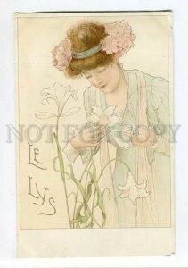 3152230 ART NOUVEAU Le Lys NYMPH w/ Lily Vintage Color PC