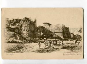 270467 CHINA Manchuria Gate Shanghai-Guang russian St.Eugenie