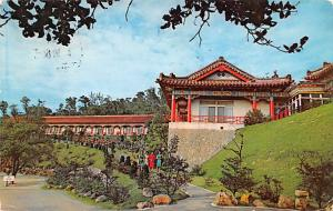 Taipei China, People's Republic of China Golden Dragon and Jade Phoenix Wings...