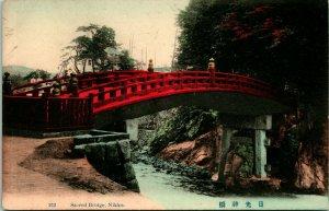 Vtg Postcard Nikko Japan - Sacred Bridge - Unused UNP