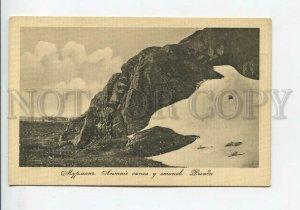 436052 POLAR RUSSIA 1911 Murman Murmansk summer snows near Rynda mills postcard