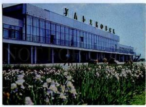 127658 Russia ULYANOVSK Airport Old POSTAL STATIONARY